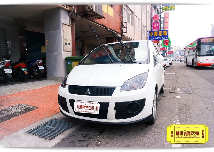 中興租車012