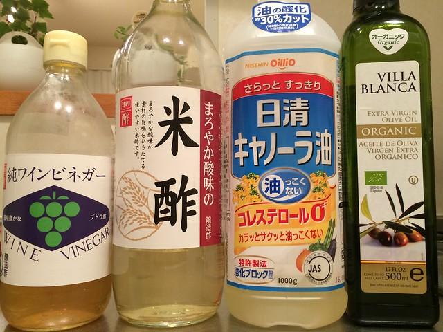 酢と油たち