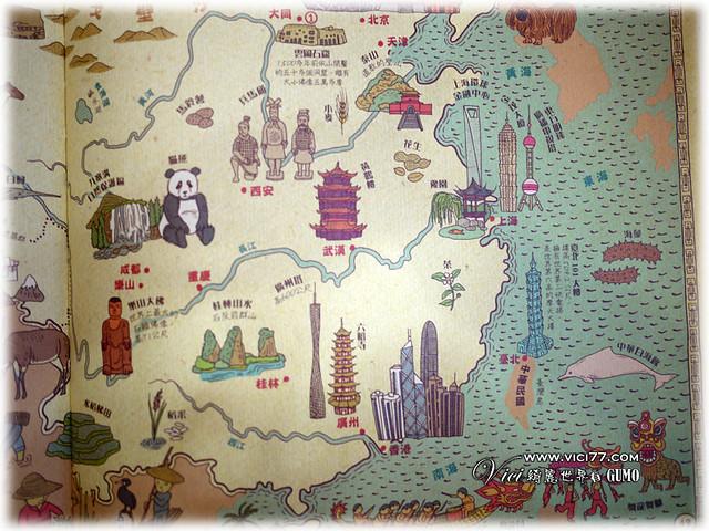 0321地圖019