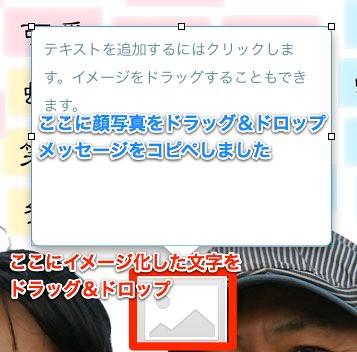 スクリーンショット 2015-03-19 22.41.51