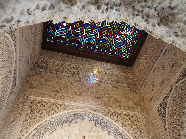 353 - Alhambra