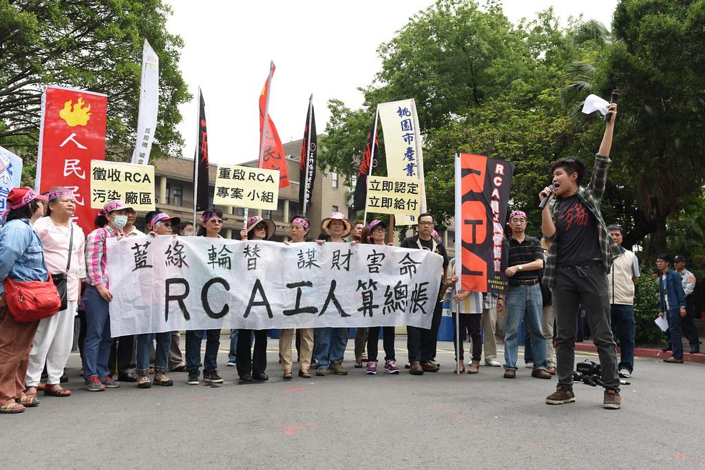 RCA工人在國際工殤日這天,宣佈將主動提出上訴。(攝影:宋小海)