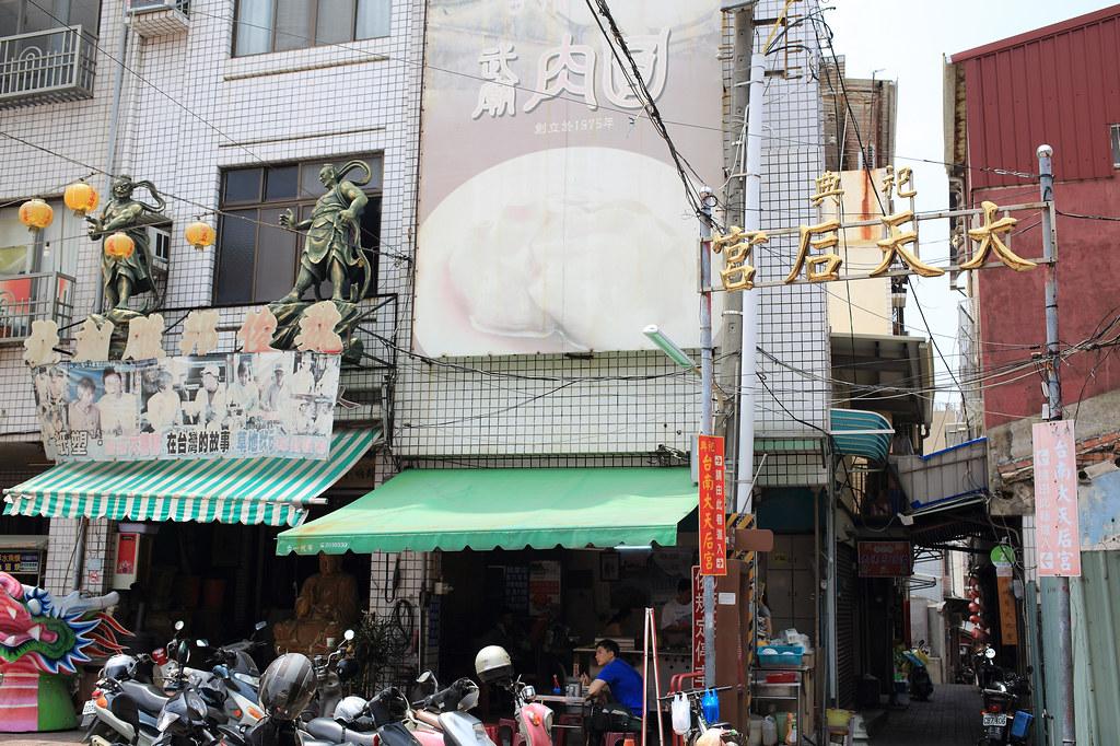 20150422-2台南-武廟肉圓 (1)