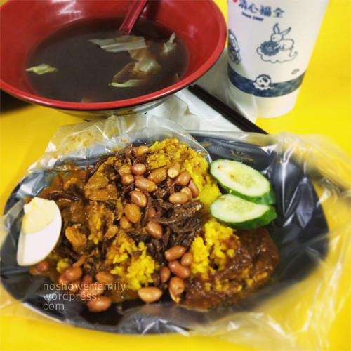 Nasi Lemak, green tea+yakult, Bak kut teh soup