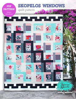Skopelos windows quilt pattern