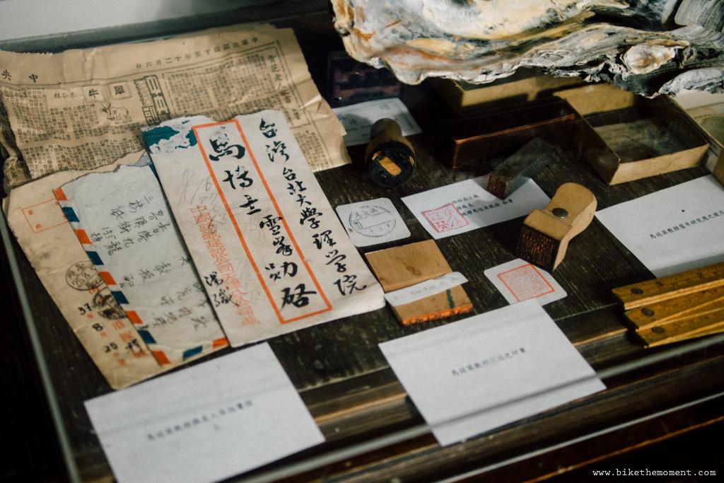 Untitled  台北單車遊記 2015 下篇 17216542986 e077e622ef o