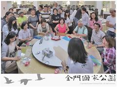 104民宿輔導課程(0428)-07