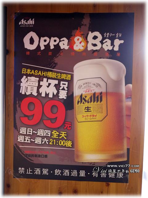 0502oppa006