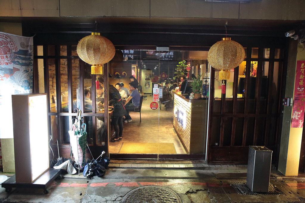 20160523中山-韓金館 (2)