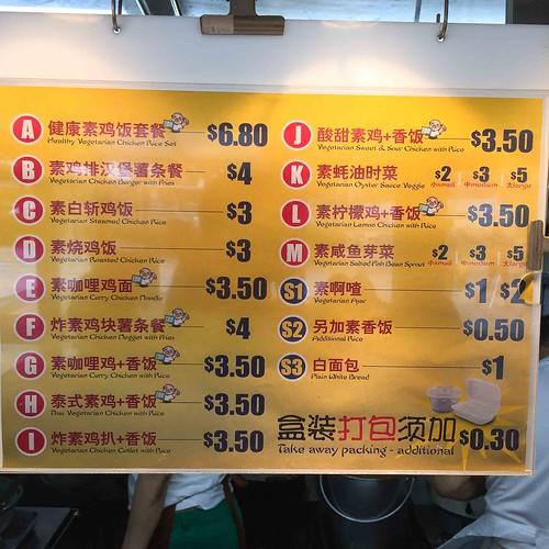 33_vegetarian_menu