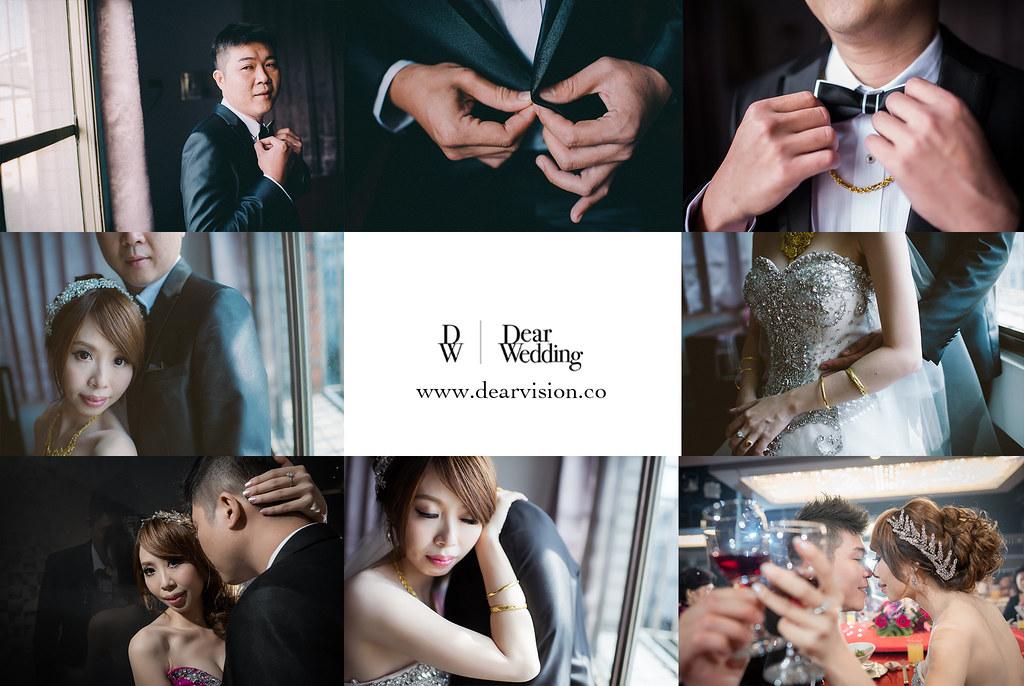 婚禮紀錄 婚攝阿德0938350385 婚攝阿德 http://www.dearvision.co/