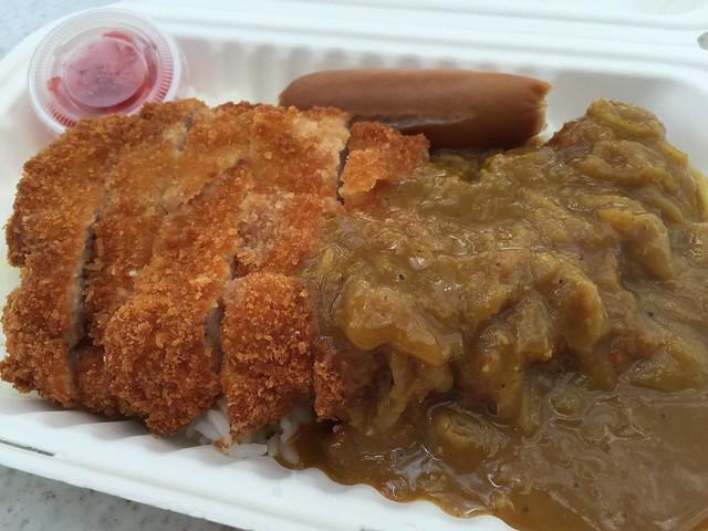 Pork katsu curry - JapaCurry