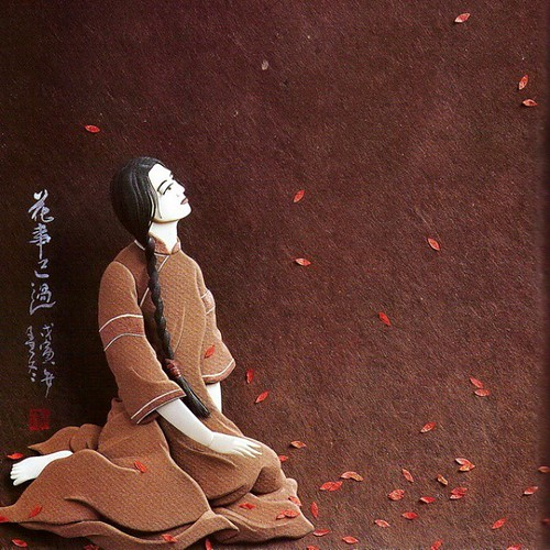 Paper Sculpture Woman by Ching-Fang Wu