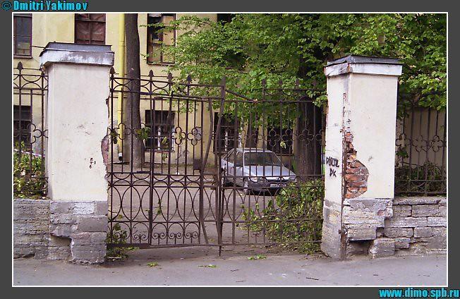 канал Грибоедова, дом 51. Фото Петербурга