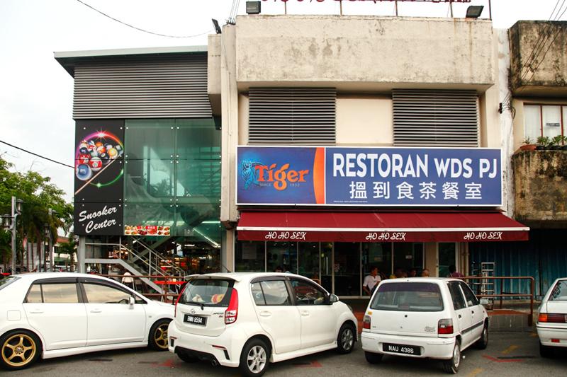 Restoran WDS PJ