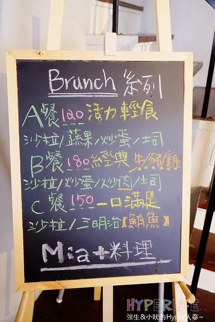 mia+料理 (16)