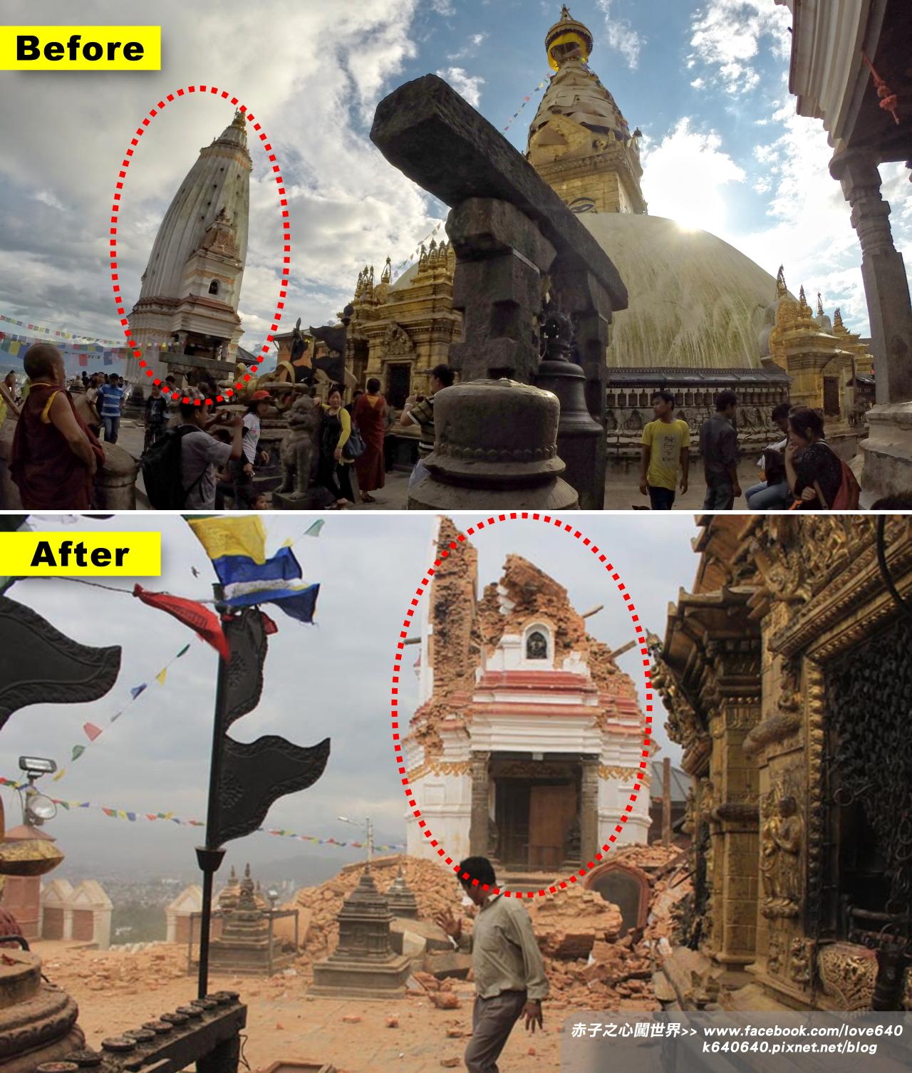 Nepal Kasthamandap earthquake-Swayambhunath