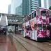 xxx 04 Hong Kong Tramways 115