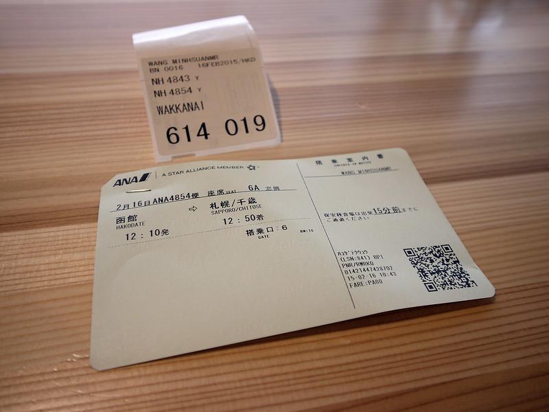 P1420894