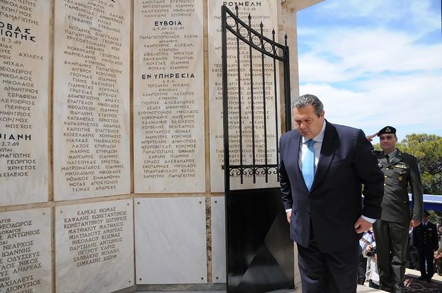 Παρουσία ΥΕΘΑ Πάνου Καμμένου στο ετήσιο μνημόσυνο πεσόντων καταδρομέων