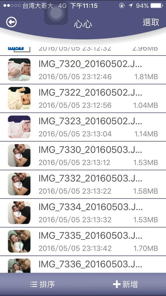 S__11599881.jpg