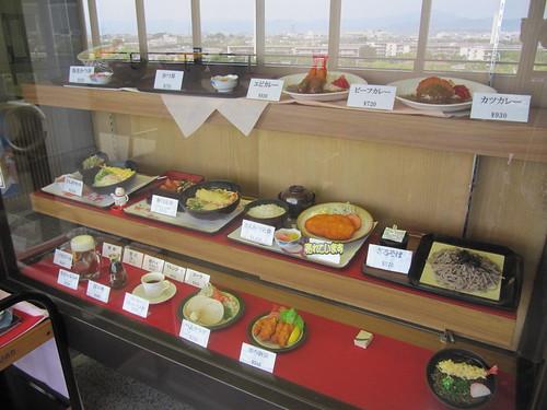 京都競馬場の阪急梅八メニュー