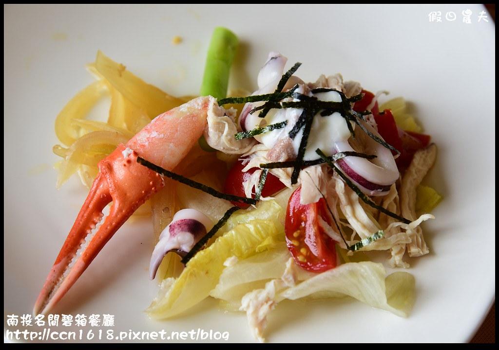 南投名間碧箱餐廳DSC_6986