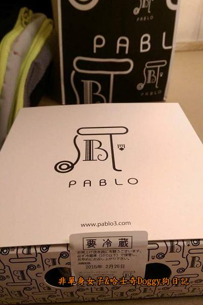 日本大阪美食堂島捲PABLO半熟起司蛋糕22