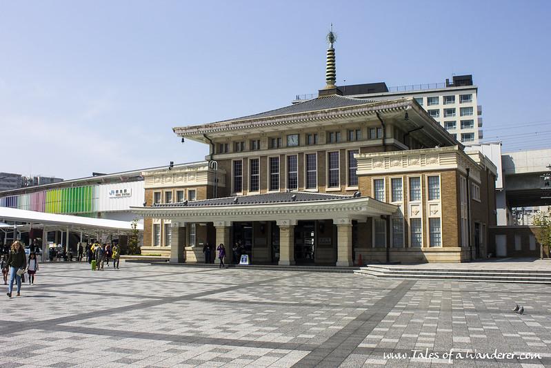 奈良 NARA