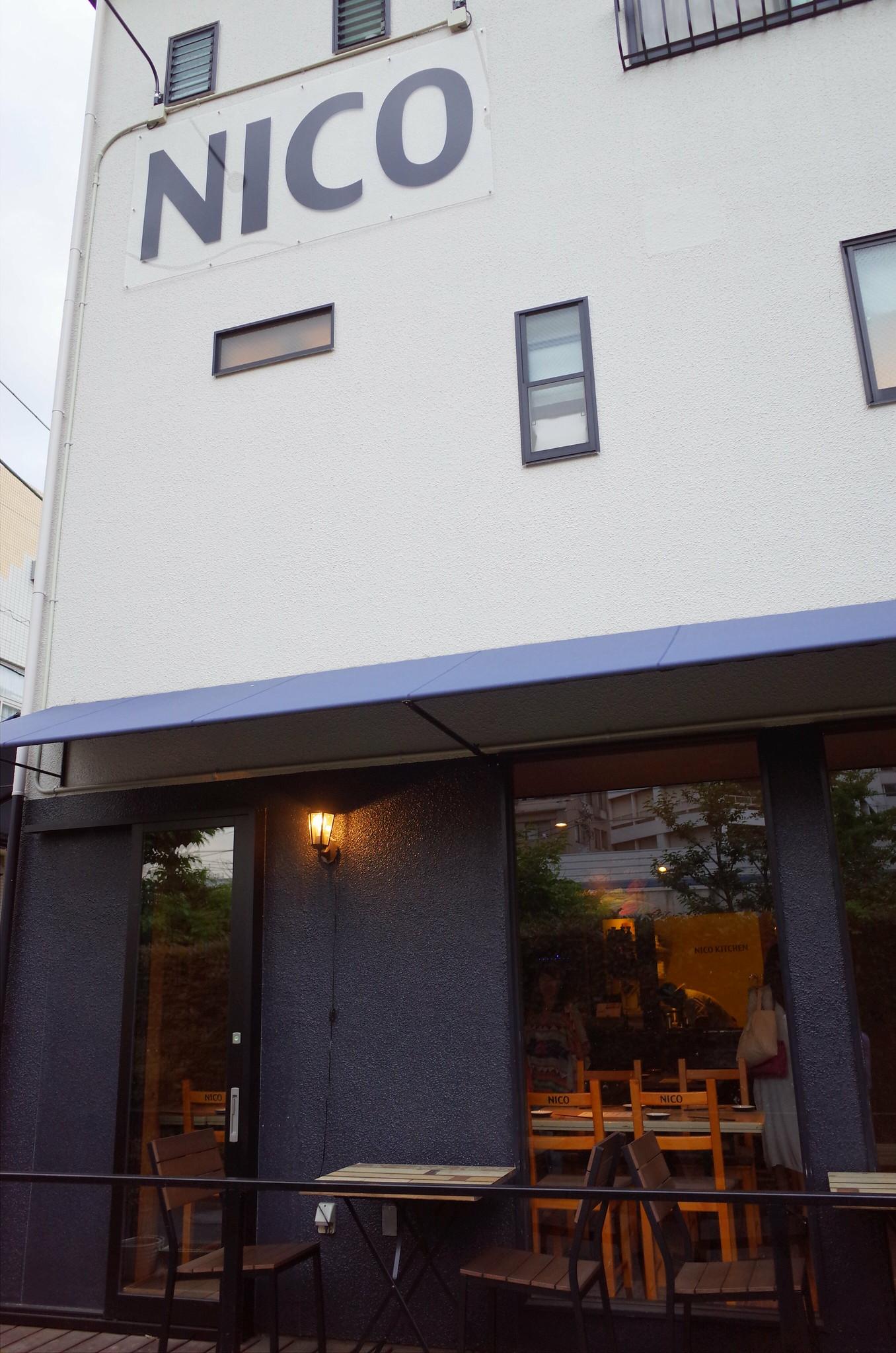 Nico Kitchen And Bar Yelp
