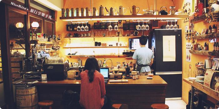 台中豐原 咖啡 咖啡葉 單品咖啡店 台中手沖咖啡 台中咖啡葉 葉教授咖啡0-