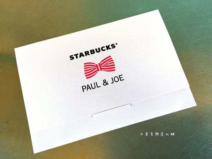 15 星巴克 Starbucks X Paul & Joe 貓咪隨行杯 保溫瓶 隨行卡 蝴蝶酥