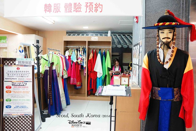 South Korea - Free Hanbok Experience 01
