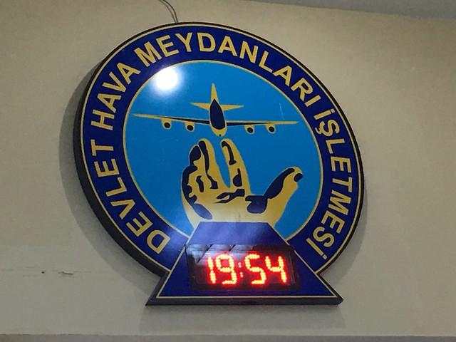 Featured medium photo of Nevşehir Kapadokya Havaalanı Çıkışı on TripHappy's travel guide