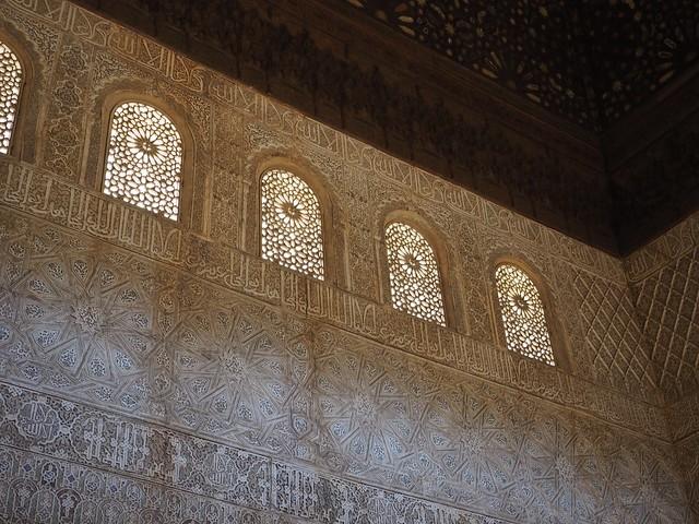331 - Alhambra