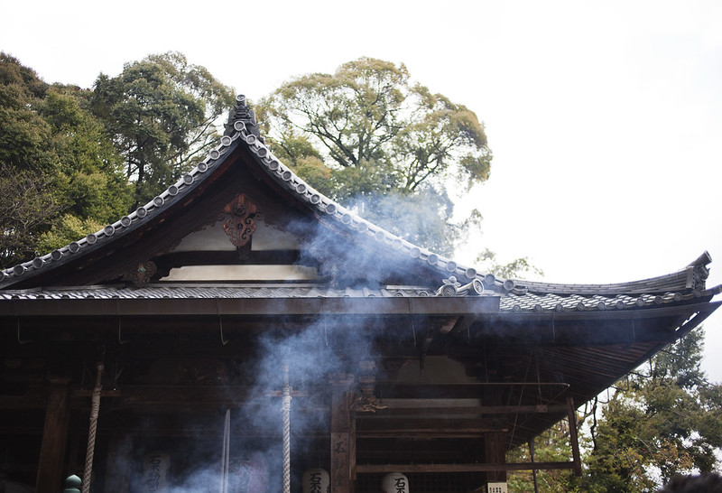 Kinkaku-ji, Golden temple, Kyoto, Japan_IMG_5122