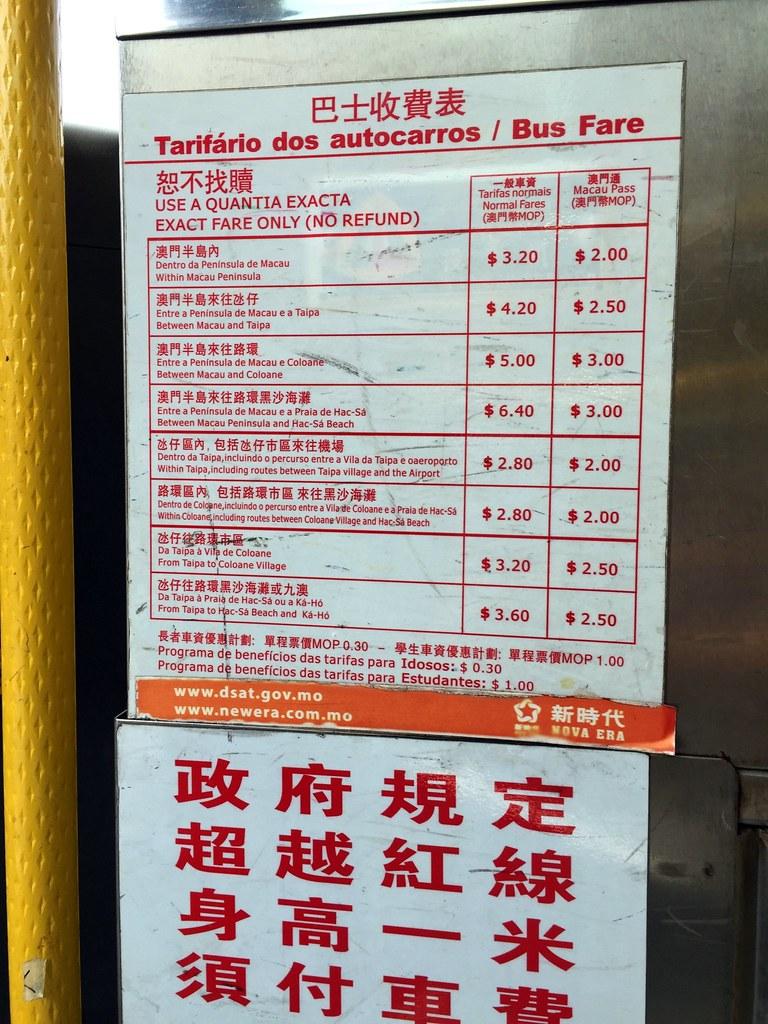 Macau bus fare