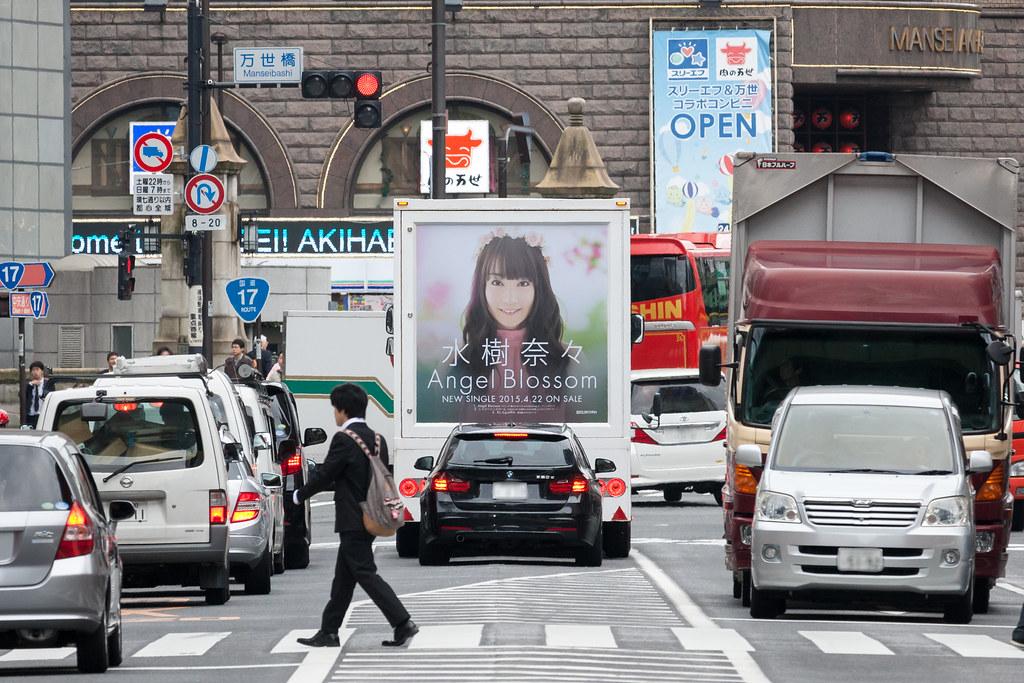 """Nana Mizuki 32nd single CD """"Angel Blossom"""" AD trailer in Akihabara"""