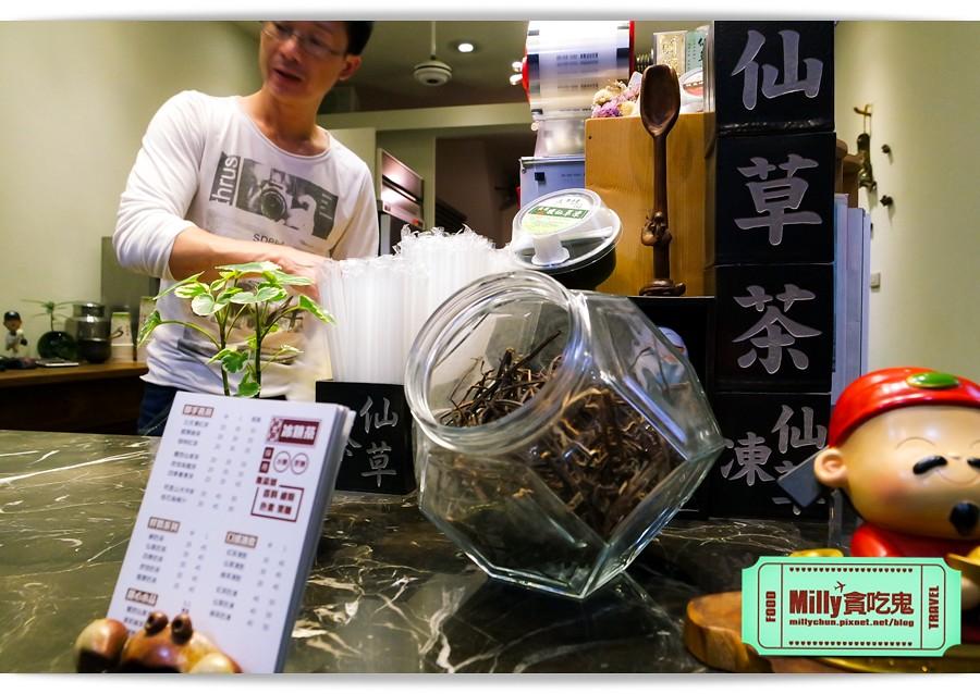 台南香煎虱目魚腸0014