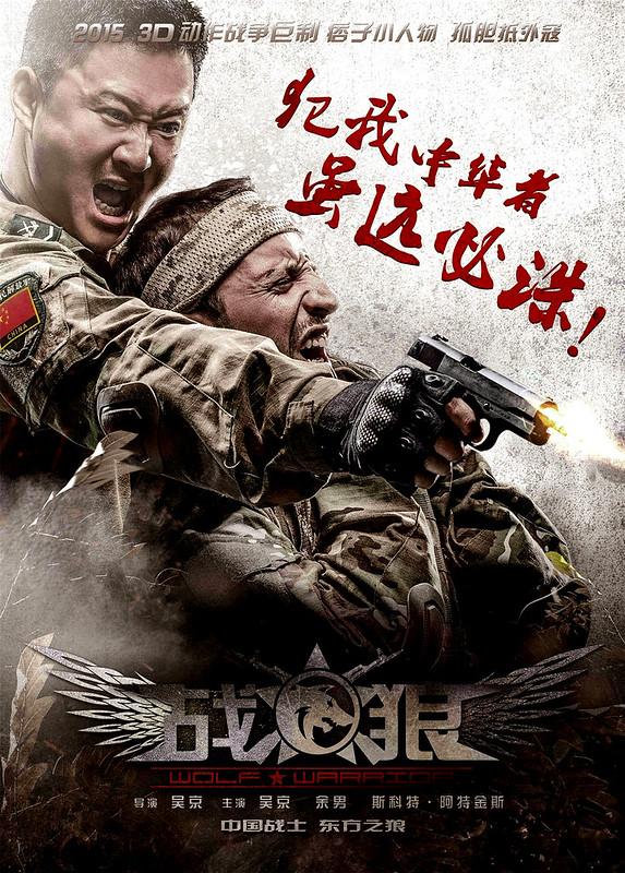Chiến Lang - Wolf Warrior 2015 [Phim Hành Động]