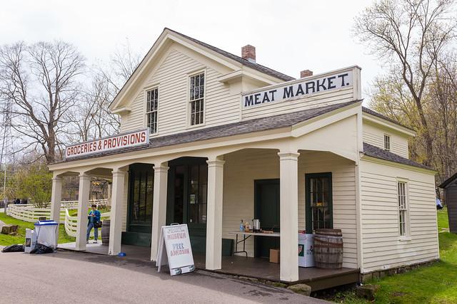 Mustill Store