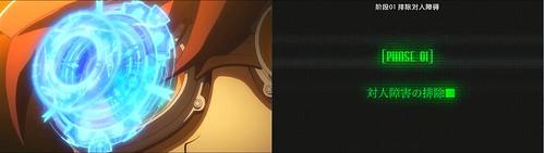 血界战线【第05话】720P[00_01_43][20150508-161448-52]