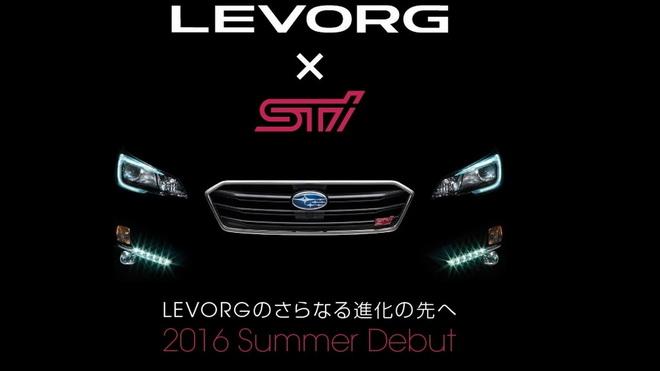 subaru-levorg-sti-teaser