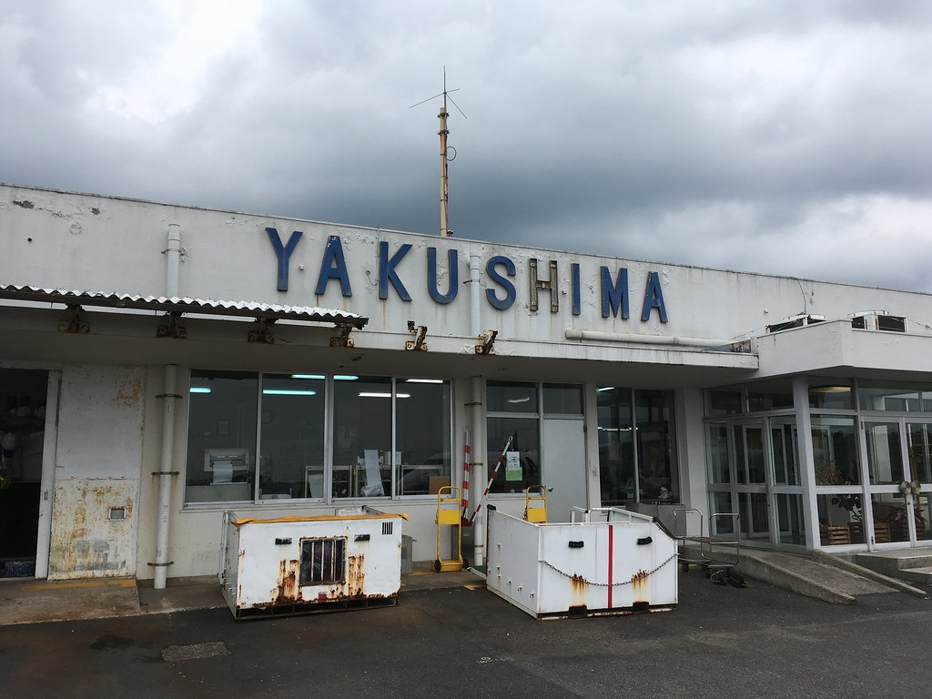 着陸直後の屋久島空港