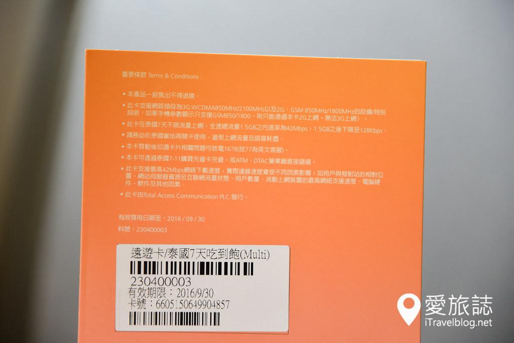 泰国SIM卡上网 (10)