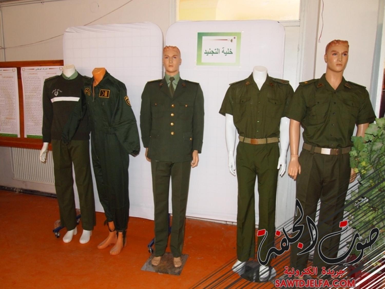 البذلات الجيش الوطني الشعبي الجزائري [ ANP / GN / DGSN / Douanes ]  - صفحة 6 27430592914_e32a7daf69_o