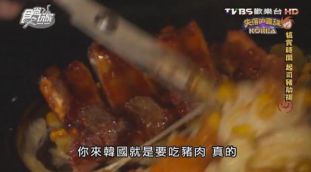 食尚玩家 20160706 失落的靈珠 韓日3 -993