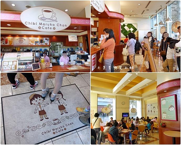 7 台場富士電視台櫻桃小丸子咖啡