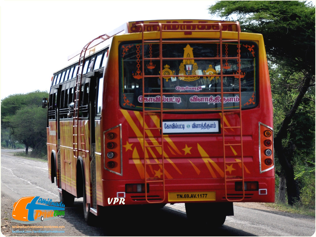 Thirumurugan Route Kovilpatti - Vilathikulam