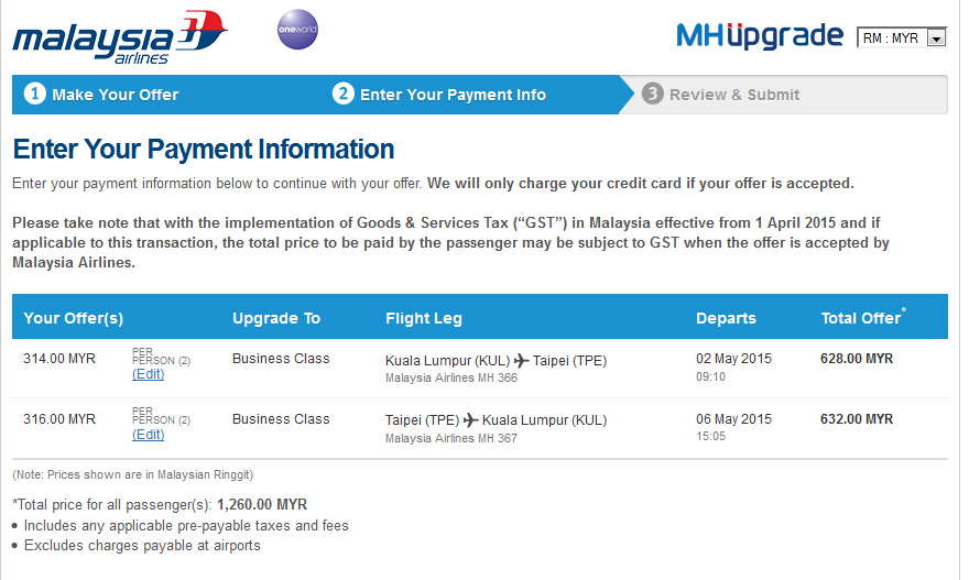 mhupgrade kl taipei business class bidding 2 fares